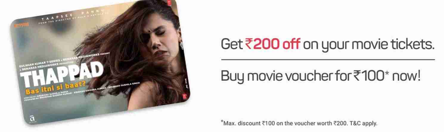 Bookmyshow thappad movie voucher-compressed