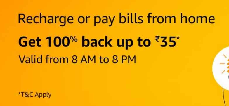 Amazon pay recharge offer 2020