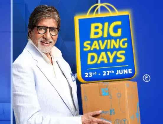 flipkart big saving days 2020