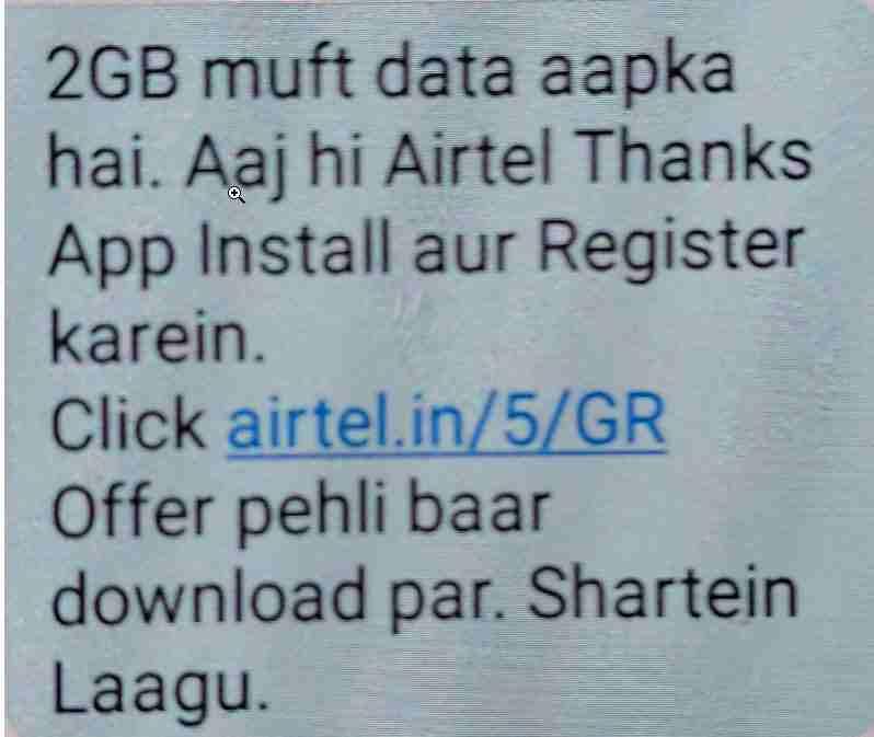 airtel thanks app offer