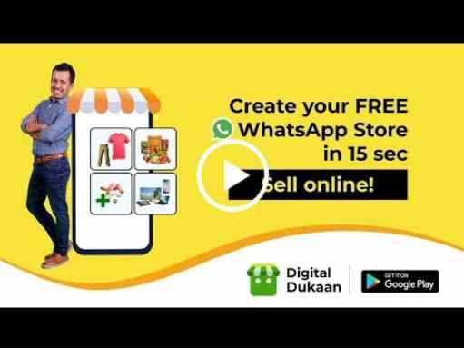 digital dukaan app