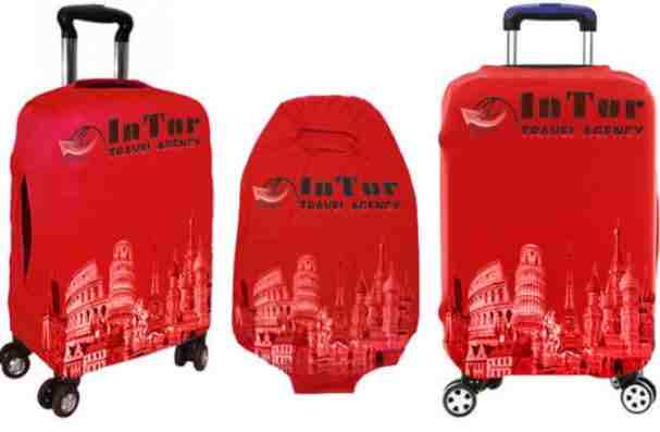 luggage trial